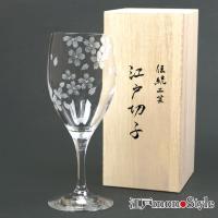 日本を代表する伝統工芸『江戸切子』のワイングラスです。 花切子の技法で桜をカットしたグラスは常にお花...