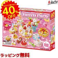 ラキュー LaQ スイートコレクション スイーツパーティー ブロック 知育玩具 おもちゃ 5歳 6歳 誕生日プレゼント 男 女 ランキング 知育