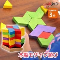 6種類の色と形のパーツを使って三角形・四角形・六角形・星型など様々な美しいカタチづくりに挑戦できます...