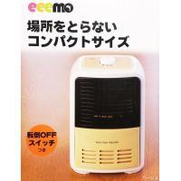 消費電力 600W 電気代  約13.2円 サイズ  幅15×奥行13.6×高さ24cm   上下可...