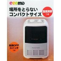 消費電力 600W 電気代  約13.2円 サイズ  幅15×奥行13.6×高さ24cm  温度調節...