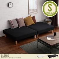 設置も簡単マットレスベッド。便利な分割式で、2種類のコイルスプリングの特性を生かしたマットレスベッド...