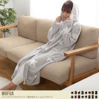 なめらかあったかな肌触りが心地いい、mofua(R)プレミアムマイクロファイバー着る毛布(ルームウェ...