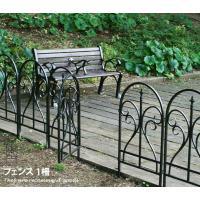 足を土中に埋めるだけで簡単に設置できる、優雅なデザインのフェンス!塗装も、マットブラックで高級感があ...