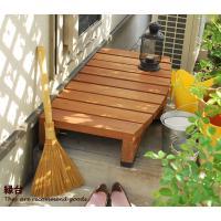 幅が90cmと広めで、2、3個並べれば、狭いマンションのベランダにも縁側を作ることができます。 ■サ...