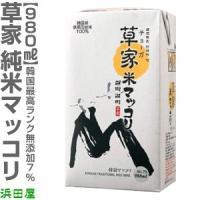 韓国 草家マッコリ 無添加マッコリパック 韓国政府公認の正規輸出品