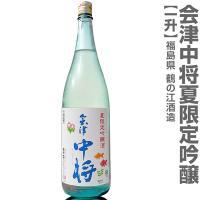 日本酒 地酒 福島県 鶴の江酒造 2015年 SAKE COMPETITION 純米大吟醸の部 第一...