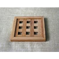 竹細工の美しい新素材として脚光をあびる「竹(バンブー)」。 その竹を高い技術で縦・横に組み込んだ格子...