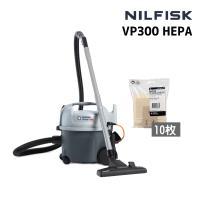 業務用掃除機 ニルフィスク VP300 HEPA は日常的な清掃に適した、ベーシックでしっかりした構...