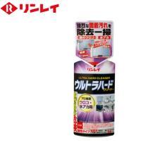 リンレイ ウルトラハードクリーナー ウロコ・水アカ用  内容量:260g  発売元:リンレイ   鏡...