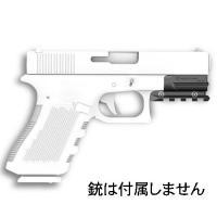 実物 RECOVER TACTICAL リカバータクティカル OR19 Glock17,19 Gen3-5 レールアダプター Gen1 & 2には適合しません OR19 イスラエル製