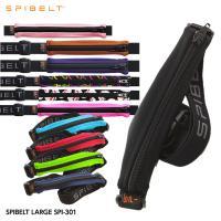 SPIBELT(スパイベルト)はテレビでも話題の、アメリカのランナーが開発した新感覚のウエストバッグ...