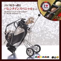 当店の人気商品のキャリーバッグのペンホルダーとゴルフボールチョコレートセット(3種類のチョコレートと...