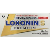 【第1類医薬品】★ロキソニンSプレミアム 12錠