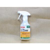 ・ph13.1アルカリ電解水100%の強力な洗浄力と殺菌力で刃物についた樹木のヤニ・シブを除去  ・...