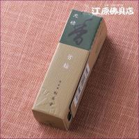 《商品内容》スティック20本入(簡易香立付)《箱サイズ》約2.7cm×約8.9cm×約2.5cm《商...