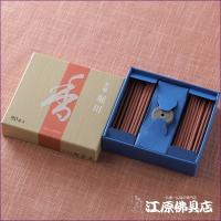 《商品内容》スティック80本入り、簡易香立付 《箱サイズ》約9cm×約8.3cm×約2.2cm 《商...