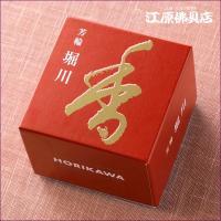 《商品内容》[渦巻き線香]10枚入りうてな角型付《箱サイズ》約7.2cm×約7.2cm×約5.8cm...