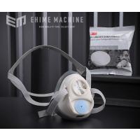 ●軽量な小型防毒マスクです。 ●衛生的に使用可能な吸収缶付きの短期間用使い捨てセットです。  用途:...