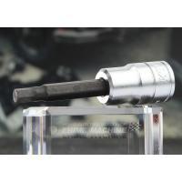 ■型式:BT3-05 ■メーカー:KTC(京都機械工具株式会社) ■全長:66mm ■重量:46g