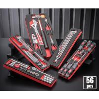 SK SALE2018 SK35618Wの中身のみの、入組み点数56点スタンダードツールセット。  ...