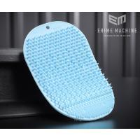 [新製品] 新感触手洗いブラシ 手キーラ TAC-800