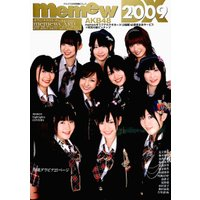 表紙・巻頭:AKB48。2008年memew登場タレントのグラビア総集編。  出版社:近代映画  サ...