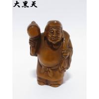根付(ねつけ)とは、江戸時代に印籠、巾着、煙草入れなどを帯に挟んで腰に下げる時、落ちないように、それ...