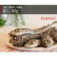 商品説明原材料あじ内容量40g原産国日本成分粗タンパク質72%以上  粗脂肪4.5%以上 粗繊維 1...
