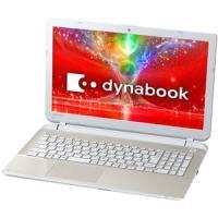 スリムなデザインで使いやすさにこだわった、ベーシックノートPC。  OS:Windows 8.1 U...