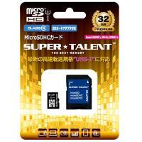 高速転送規格のUHS-Iに対応したSUPER TALENT社製microSDHCカード RoHS指令...