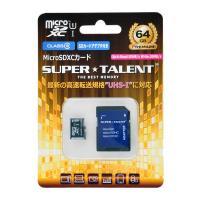 高速転送規格のUHS-Iに対応したSUPER TALENT社製microSDXCカード RoHS指令...