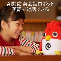 英会話ロボット「チャーピー」は、英語音声認識対話型の英語学習ロボットです。日本e-ラーニング大賞 I...