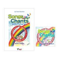 小学校外国語必修化に最適。 家庭で楽しく英語学習ができる絵本とCDのセット。歌とチャンツで、英語のリ...