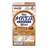 【お試し】明治 メイバランスミニ キャラメル味 125ml