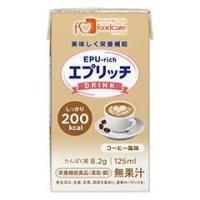 エプリッチ ドリンク コーヒー 125ml フードケア