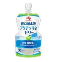 経口補水液 アクアソリタゼリー りんご味 130g×30個