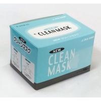 アズワン 簡易マスク ニュークリーンマスク ホップアップタイプ 100枚入 (8-3058-01)