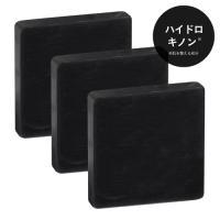 ハイドロキノンでピーリング洗顔石鹸 『3個セット』  洗うハイドロキノン登場 ハイドロキノン専門店が...