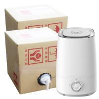 次亜塩素酸水 500ppm ジアニスト 20L×2個 と 超音波噴霧器のセット [次亜塩素酸水 / ...