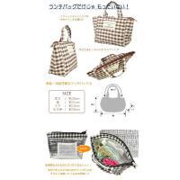 保冷ランチバッグ お弁当バッグ ギンガムチェック/GM-COOL/(C9-2)/メール便送料無料