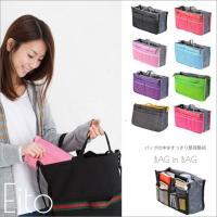 ◆バッグの中身を丸々収納!  ◆必要な物をひとつに凝縮し、全ての機能を搭載!システムバッグインバッグ...