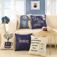 鮮やかな色で可愛い柄!! 組み合わせでセンスアップ! お好みやお部屋の雰囲気に合わせてコーディネート...