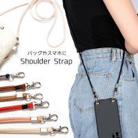 金具を取り付けるタブがある、お手持ちの手帳型などのスマホケースやポーチ、 パスケースに使用可能な合皮...