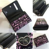 新作HELLO KITTY財布/キラキララインストーンのハートプレートハローキティ財布・エナメルのシャイニー感が可愛い2つ折りサイフ( 新作キティちゃん財布)