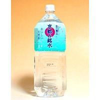 【検索キーワード(商品内容を保障するものではありません)】飲料 ペット飲料 水 ウォーター ミネラル...