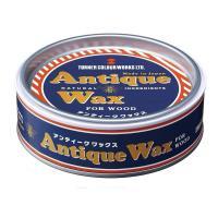 アンティークワックス 120g ターナー 商品管理番号:01-032-004 天然素材のミツロウ使用...