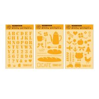 ターナーステンシルシート アルファベット/カフェ/アソート 商品管理番号:01-033-001 ステ...