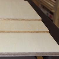 木材  シナカットベニヤ 450×300×4 商品管理番号:4571106618704 引き出しの底...