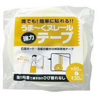 石膏ボード・合板の継ぎ目補強専用テープ。 継ぎ目の割れを抑えます。